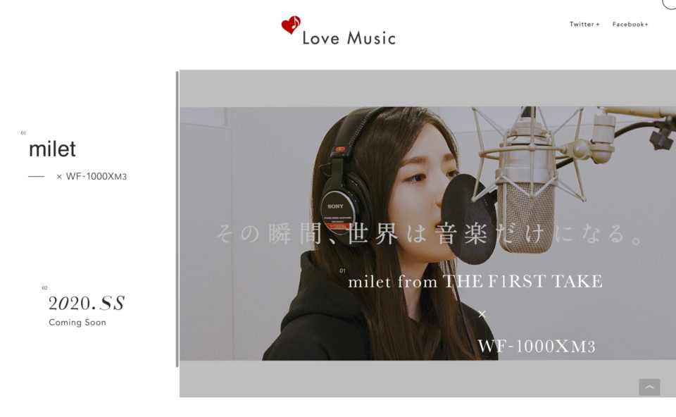Sony 1000X Series × THE F1RST TAKE | LOVE MUSIC | ヘッドホン | ソニーのWEBデザイン