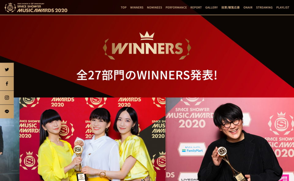 SPACE SHOWER MUSIC AWARDS 2020のWEBデザイン