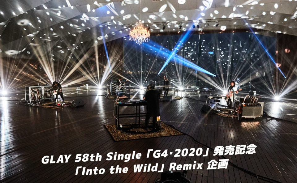 GLAY 58th Single「G4・2020」特設サイト #GLAYのWEBデザイン