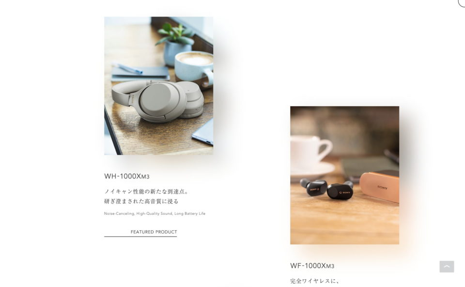 Sony 1000X Series × THE F1RST TAKE   LOVE MUSIC   ヘッドホン   ソニーのWEBデザイン