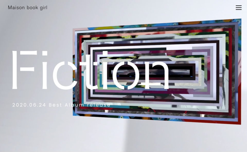 "Maison book girl best album ""Fiction"" 特設サイトのWEBデザイン"