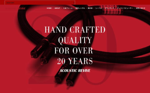 ACOUSTIC REVIVEのWEBデザイン