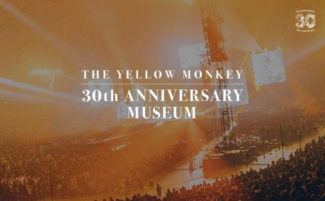 THE YELLOW MONKEY 30th ANNIVERSARY MUSEUMのWEBデザイン
