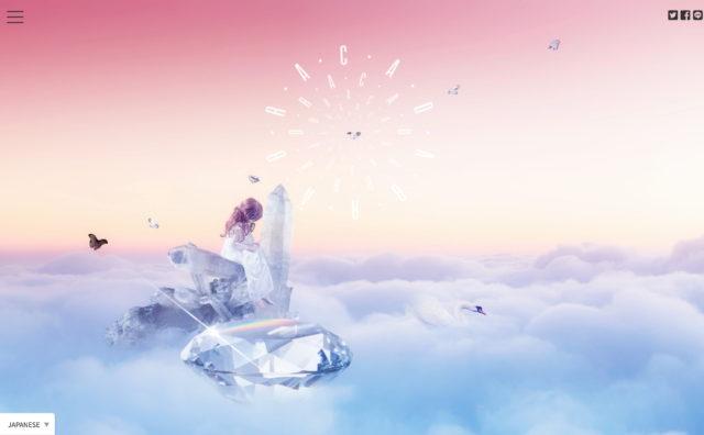 BUCK-TICK   New Album「ABRACADABRA」Special SiteのWEBデザイン