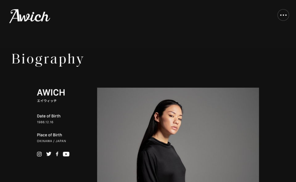 Awich(エイウィッチ)オフィシャルウェブサイトのWEBデザイン