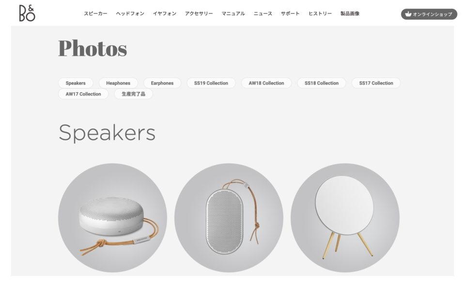 B&O | KANJITSU DENKI CO.,LTD.のWEBデザイン