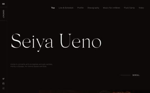 上野星矢 オフィシャルサイトのWEBデザイン