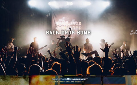Back Drop BombのWEBデザイン