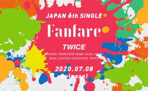 TWICE JAPAN 6th SINGLE『Fanfare』のWEBデザイン