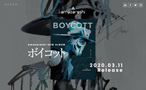 amazarashi NEW ALBUM 「ボイコット」特設サイトのWEBデザイン