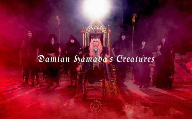 Damian Hamada's CreaturesのWEBデザイン