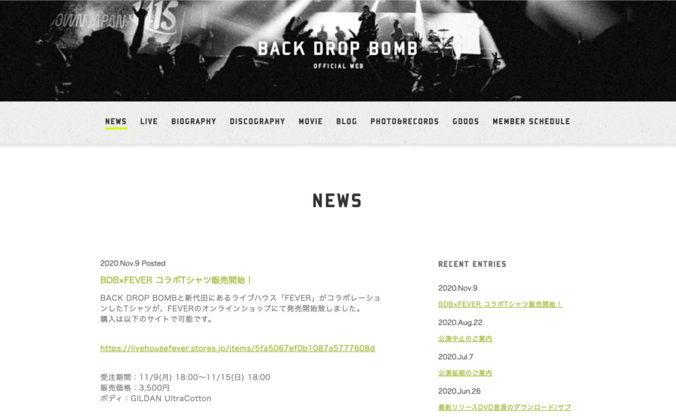 Back Drop BombのWEBデザイン