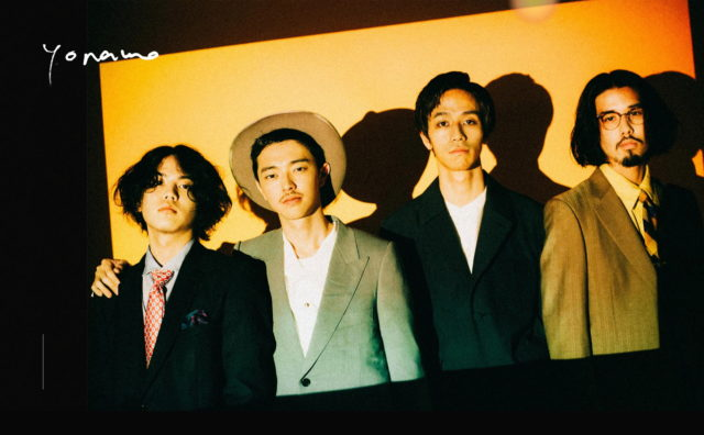 yonawo   1st Full Album「明日は当然来ないでしょ」特設サイトのWEBデザイン