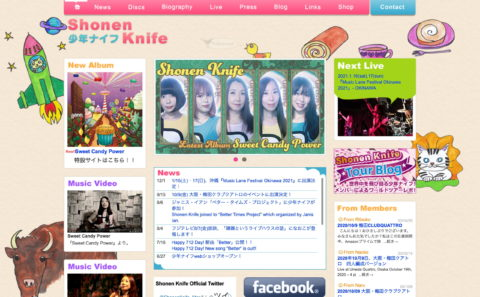 少年ナイフ Shonen Knife Official WebsiteのWEBデザイン