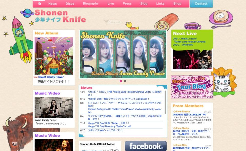 少年ナイフ Shonen Knife Official WebsiteのWEBデザイン