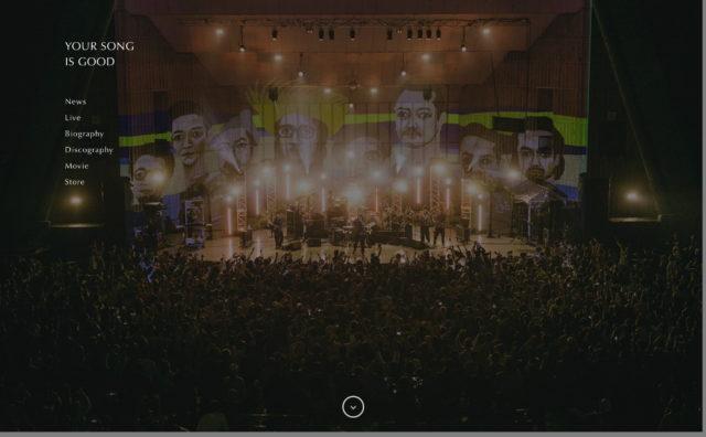 YOUR SONG IS GOOD   オフィシャルサイトのWEBデザイン