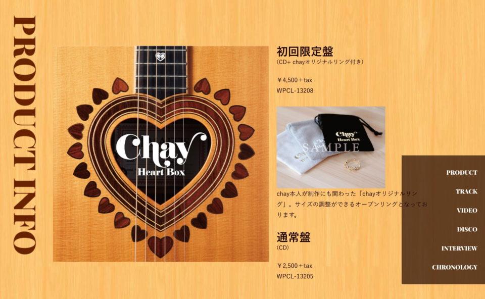 chay BEST Album「Heart Box」特設サイトのWEBデザイン