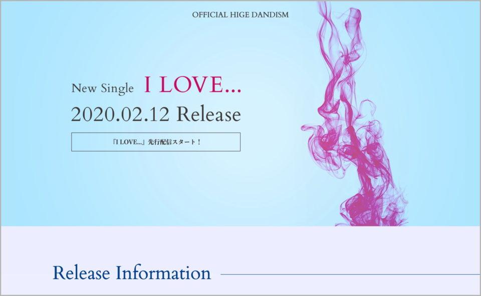 New Single 「I LOVE…」& LIVE DVD&Blu-ray&CD 特設サイト | Official髭男dismのWEBデザイン