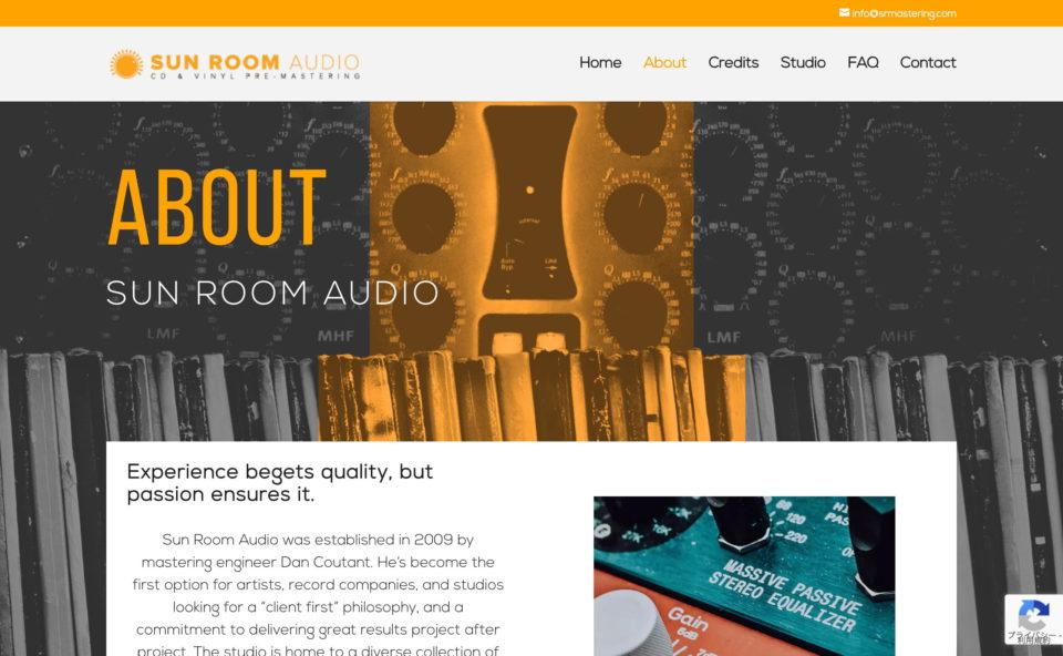 Sunroom Audio|Professional Audio MasteringのWEBデザイン
