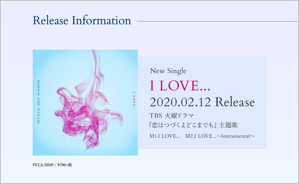 New Single 「I LOVE…」& LIVE DVD&Blu-ray&CD 特設サイト | Official髭男dismのWEBデザイン