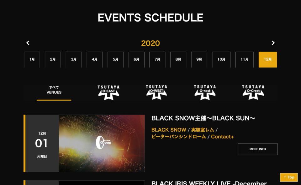 Live Music Venues in Shibuya   Shibuya O-GroupのWEBデザイン