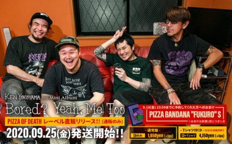 Ken Yokoyama 1st Mini Album [ Bored? Yeah, Me To ] リリース特設サイト / PIZZA OF DEATH RECORDSのWEBデザイン