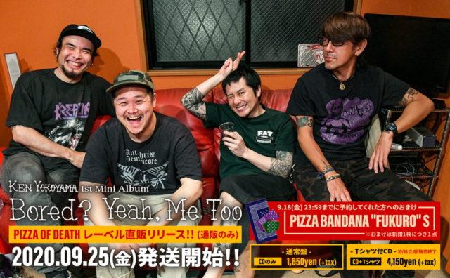 Ken Yokoyama 1st Mini Album [ Bored? Yeah, Me To ] リリース特設サイト / PIZZA OF DEATH RECORDSのWEBデザイン