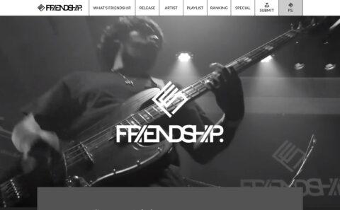 FRIENDSHIP.のWEBデザイン