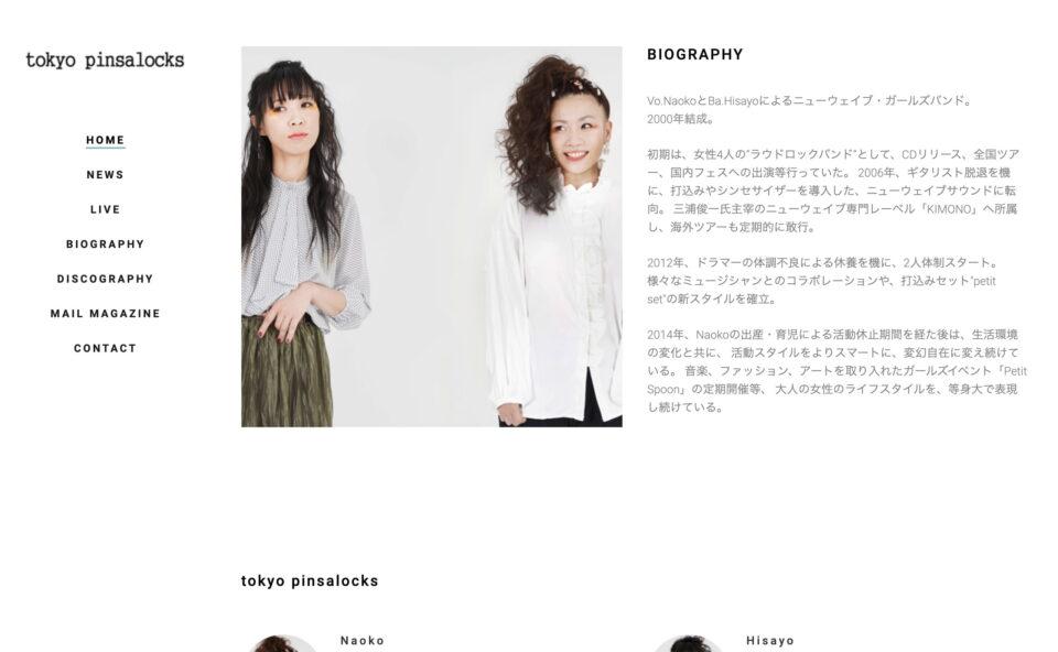 tokyo pinsalocks official webのWEBデザイン