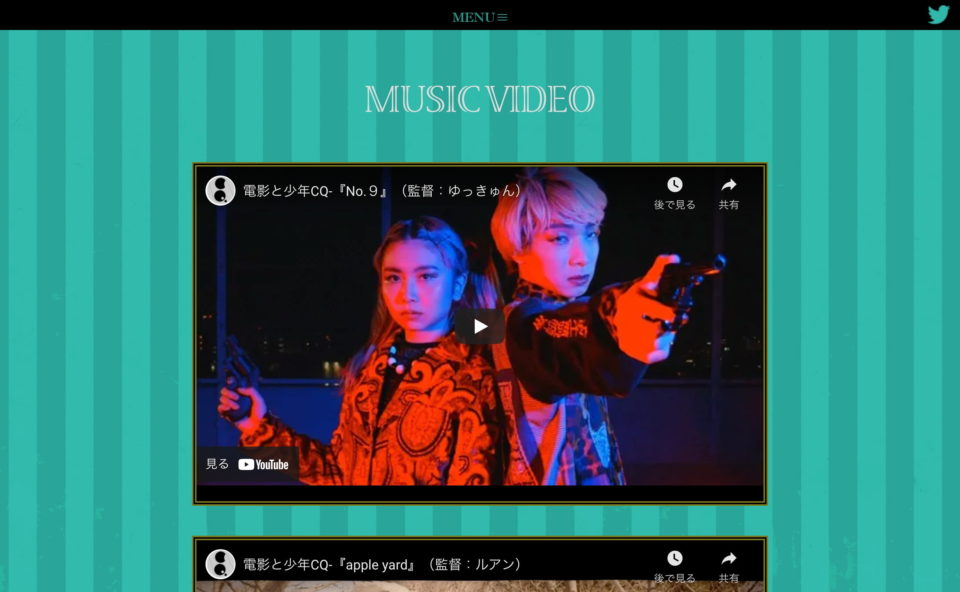 電影と少年CQ 2ndアルバム『クロニックデジャヴのピクチャーショウ』特設サイトのWEBデザイン
