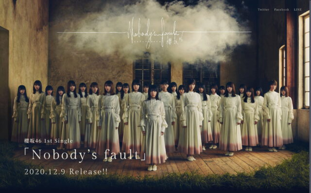 櫻坂46 1st Single「Nobody's fault」のWEBデザイン
