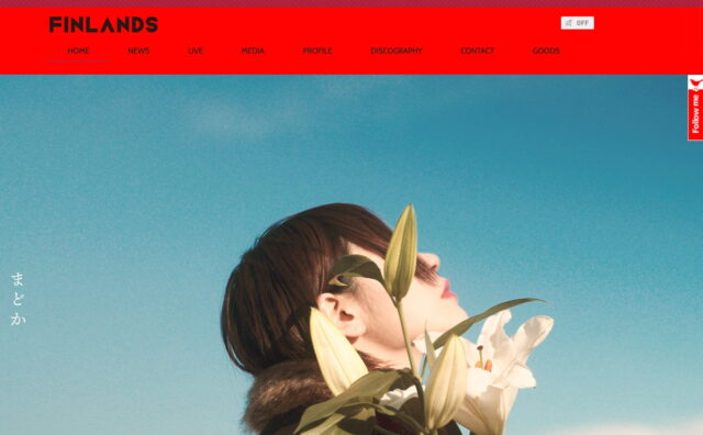 FINLANDSオフィシャルサイトのWEBデザイン