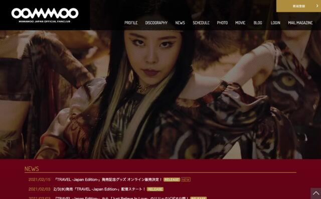 MAMAMOO JAPAN OFFICIAL FANCLUB「MOOMOO JAPAN」のWEBデザイン