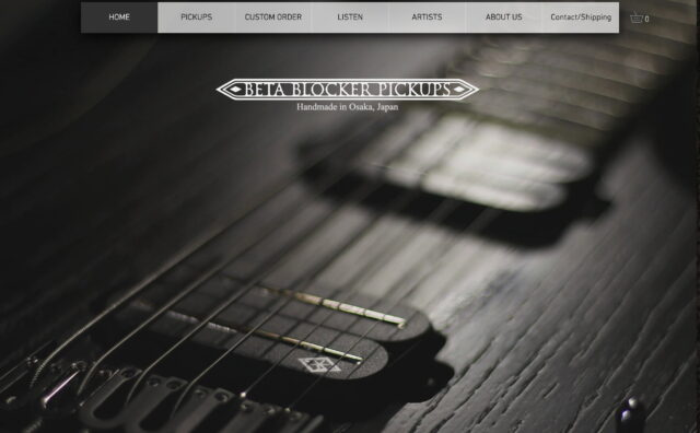 Custom Guitar Pickups | Beta Blocker PickupsのWEBデザイン