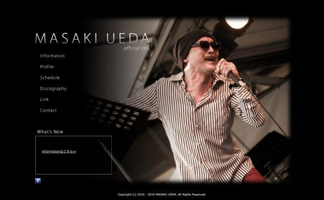 上田正樹オフィシャルサイトのWEBデザイン