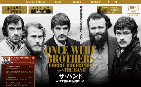 映画「ザ・バンド かつて僕らは兄弟だった」公式サイト 2020年10/23公開のWEBデザイン