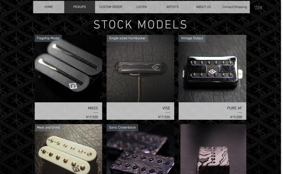 Custom Guitar Pickups | Beta Blocker PickupsのWEBデザイン