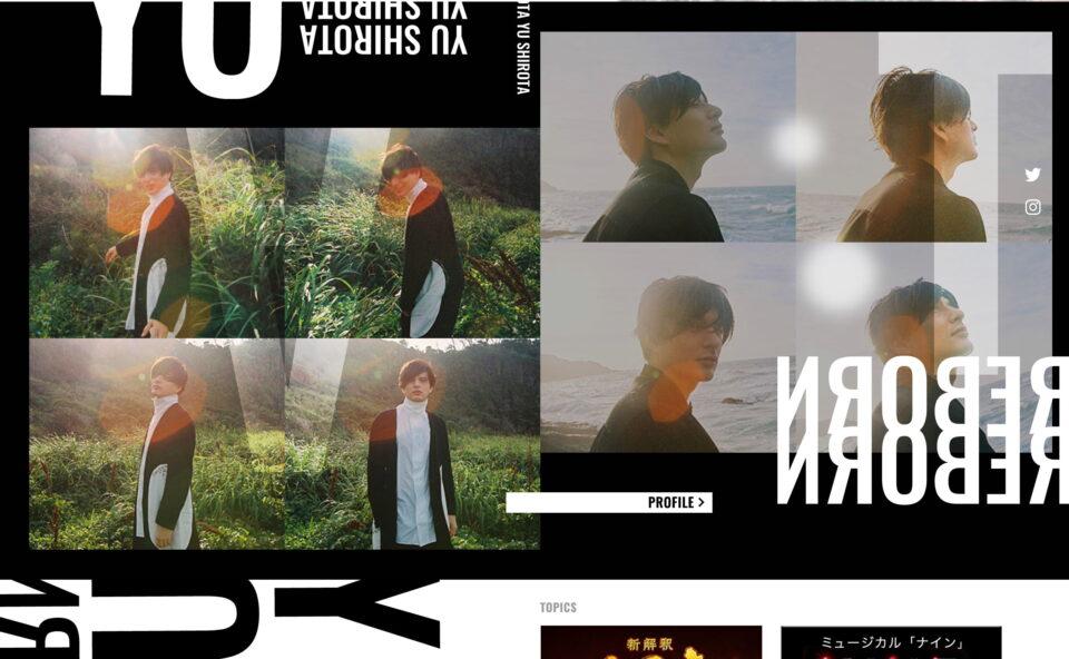 城田優 – YU SHIROTA 公式サイトのWEBデザイン
