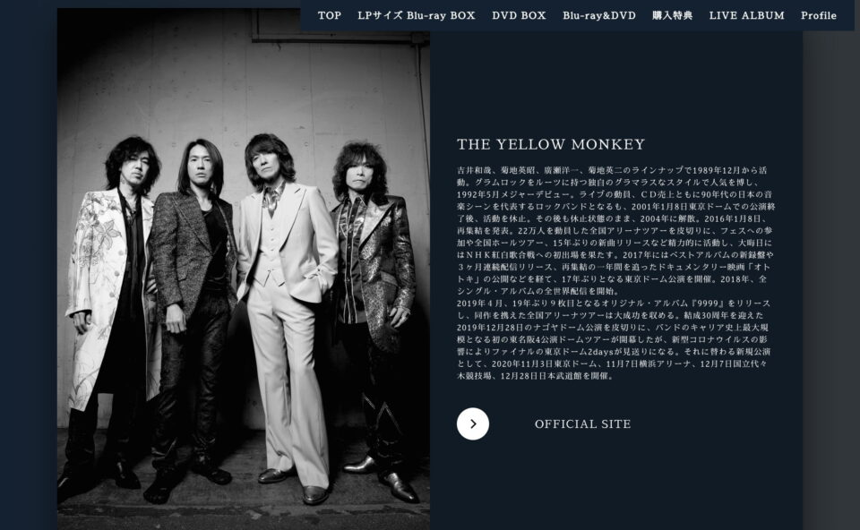THE YELLOW MONKEY 30th Anniversary DOME SPECIAL SITEのWEBデザイン