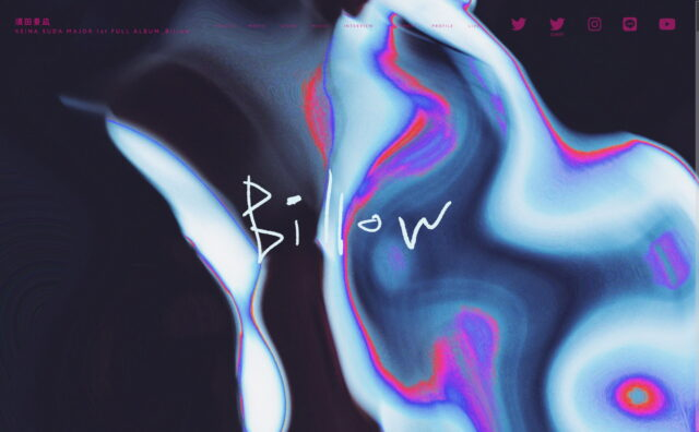 須田景凪|Major 1st Full Album 「Billow」Special WebsiteのWEBデザイン