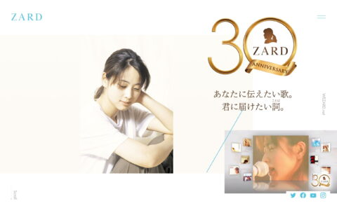 ZARD Official Website – WEZARD.netのWEBデザイン