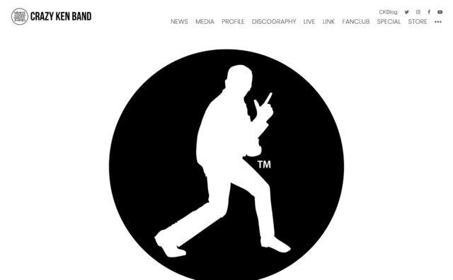 クレイジーケンバンド OFFICIAL WEB SITEのWEBデザイン