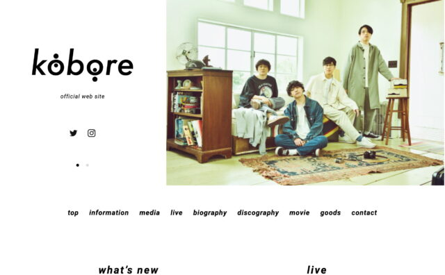 kobore Official WebsiteのWEBデザイン
