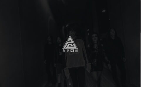 ABNORMALS OFFICIAL SITEのWEBデザイン