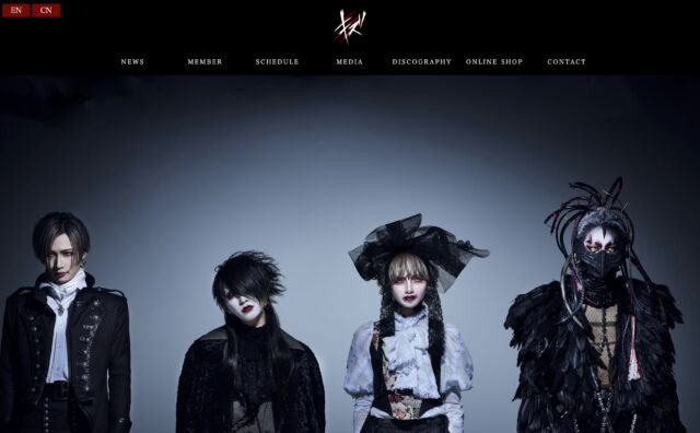 キズ OFFICIAL WEB SITE | Vo.来夢(らいむ)、Gt.reiki、Ba.ユエ、Dr.きょうのすけの4人組によるヴィジュアル系バンド、キズ オフィシャルウェブサイト。のWEBデザイン