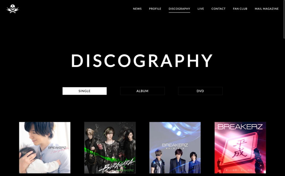 BREAKERZ OFFICIAL WEBSITEのWEBデザイン