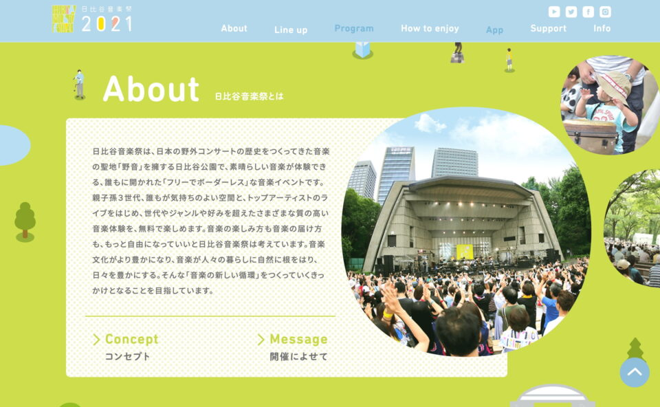 日比谷音楽祭 2021   HIBIYA MUSIC FESTIVAL 2021のWEBデザイン
