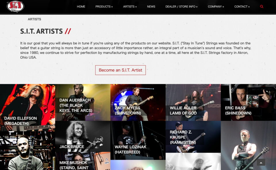 SIT Strings – Hand Crafted Instrument StringsのWEBデザイン