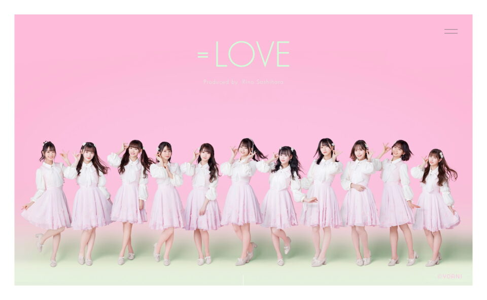 =LOVE(イコールラブ) オフィシャルサイトのWEBデザイン