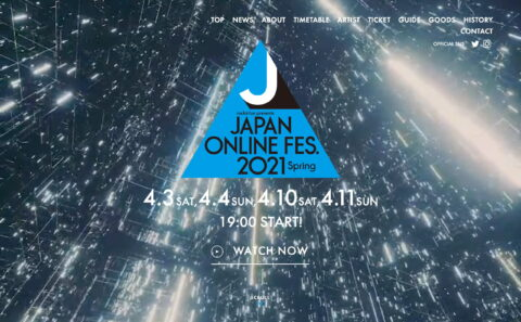 JAPAN ONLINE FESTIVAL 2021 SpringのWEBデザイン
